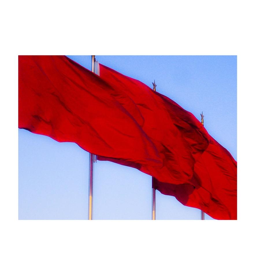 Red Flags. Beijing